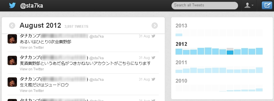 130111-twitter-archive5