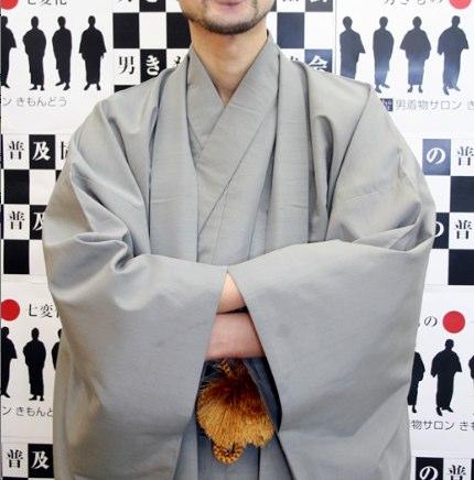 130227-kimono