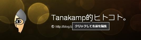 130405-googlepluspage4