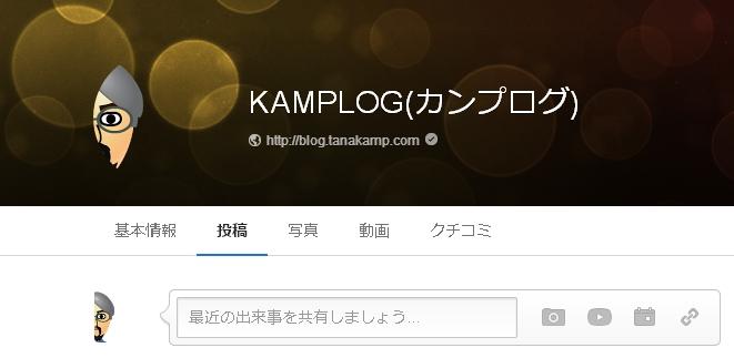 130405-googlepluspage6