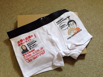130503-freepants2