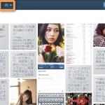 Tumblrブログ(Tumblelog)での最初の投稿を見つける方法 #tmbr_1st