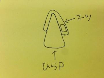 130529-hiraku-pc-bag2