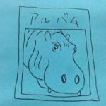 泉谷しげるにかせきさいだぁ、クリス・ハートって誰や…今月もカバーアルバム多いな!私が聴きたい音楽アルバム(2013年8月版)