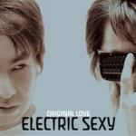ORIGINAL LOVE、土岐麻子、そしてまさかのMay J.…私が聴きたい音楽アルバム(2013年7月版)
