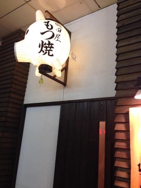 130820-niigata-shiotaya1