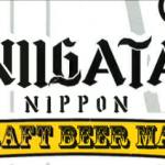 「新潟CRAFT BEER MAP」新潟クラフトビール呑み歩きの必須アイテム