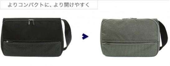 130927-hiraku-pc-bag-z2