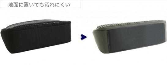 130927-hiraku-pc-bag-z4
