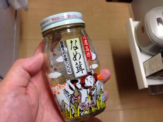 131015-kyuri-nametake1