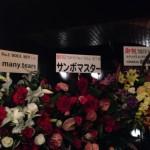 TOKYO No.1 SOUL SETライブセットリスト(2013/10/16 at 渋谷クアトロ)