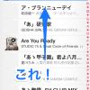 iOS7のミュージックアプリで全曲シャッフルする方法