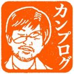 ナンシー小関さんが顔面スタンプアイコンを作ってくれた