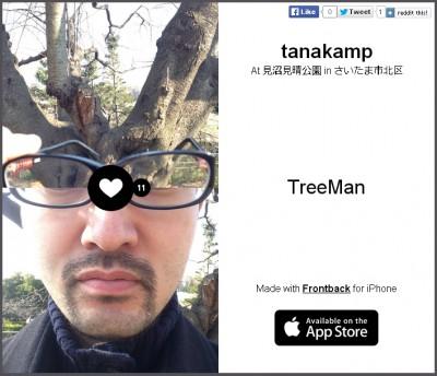 140120-frontback-treeman
