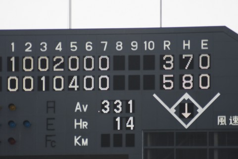 140328-baseball