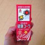 「豆乳飲料健康コーラ」無炭酸コーラとは何か?でタココラ問答