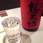 「新潟古町 ぽん酒ガール」新潟のお酒を扱うガールズバーはなかなかの良心価格だった
