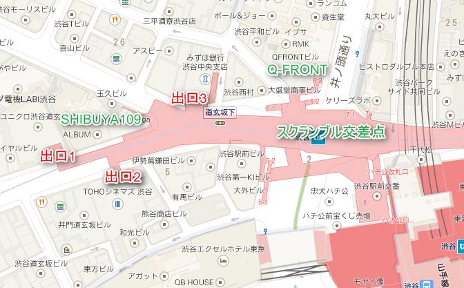 140527-shibuyahack1