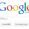 覆面レスラー「スーパー・ストロング・マシン」をGoogle検索した時のネタバレっぷりがひどいと話題に