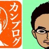 「豚組 しゃぶ庵(東京・六本木)」で2014/5/16(金)に豚しゃぶ食べ放題、ドリンク飲み放題の会やります #なすけかんぷ共催