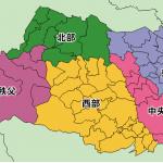埼玉県公式サイトの自県自慢がゆる強(ゆるくて強気)