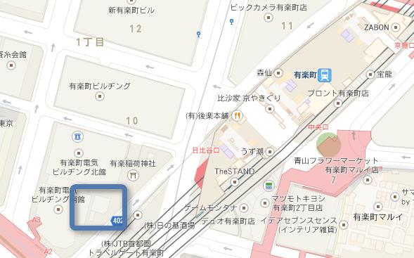 140623-motsukushi1
