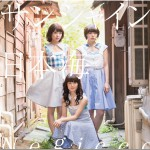 Negicco「サンシャイン日本海」オリジナルラブ田島貴男プロデュース曲のMVが公開中