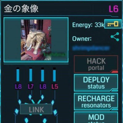 140808-ingress-portal6