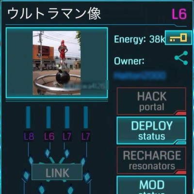 140808-ingress-portal7
