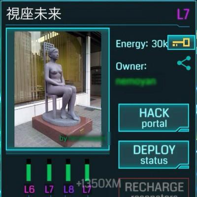 20140820-ingress-portal1