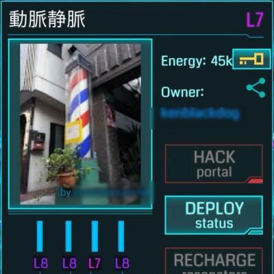 20140820-ingress-portal4