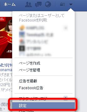 20141008-facebook-kansai2