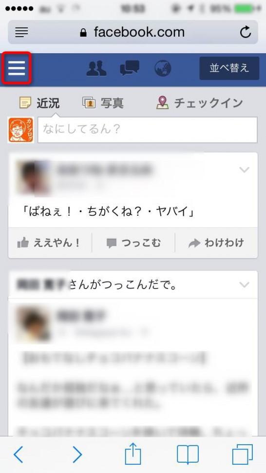 20141008-facebook-kansai5