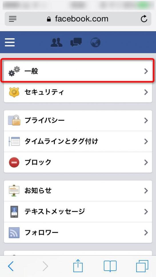 20141008-facebook-kansai7