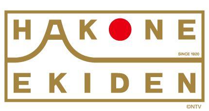 20141020-HAKONE-EKIDEN