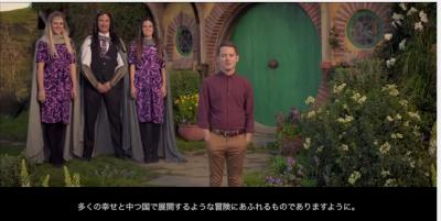 20141026-hobbit-NZair