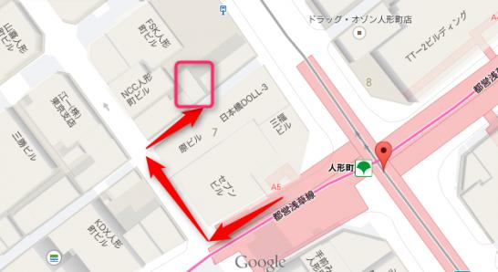 20150213komatsuya