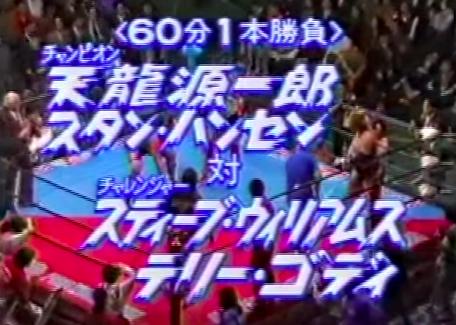 20150222−pro-wrestling-font2