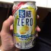 """「氷結ZERO」糖類/プリン体/人工甘味料トリプルゼロが何を飲もうか迷ってるあなたに""""評決""""のときをもたらす[PR]"""