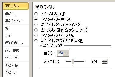 20150311-click-image10