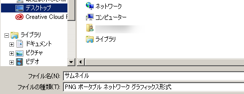 20150311-click-image15