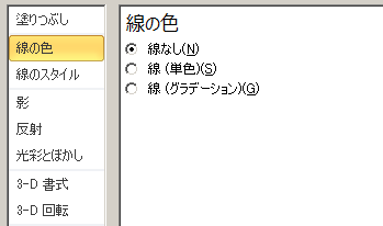 20150311-click-image5