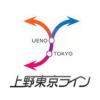 「上野東京ライン」結局何が変わるの?期待や不安を色々と挙げてみる
