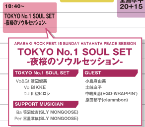 20150427-soulset1