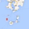 爆発的噴火が発生した鹿児島・口永良部島の読み方わかる?