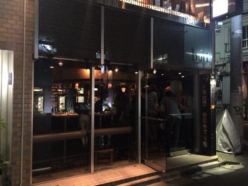 「立喰酒場 buri(恵比寿)」全国各地のカップ酒をフローズンで飲む
