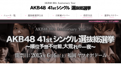 20150607-akb48-senbatsu1