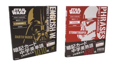 starwars-card-20150619