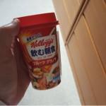「ケロッグ 飲む朝食 フルーツグラノラ」忙しい朝に栄養と満足感を。