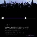 ライブコンサートシミュレータアプリ「LiveTunes」で落語流したら観客盛り上がりすぎワロタ